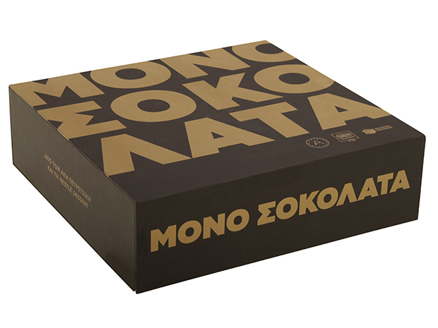 Project big mono sokolata 01